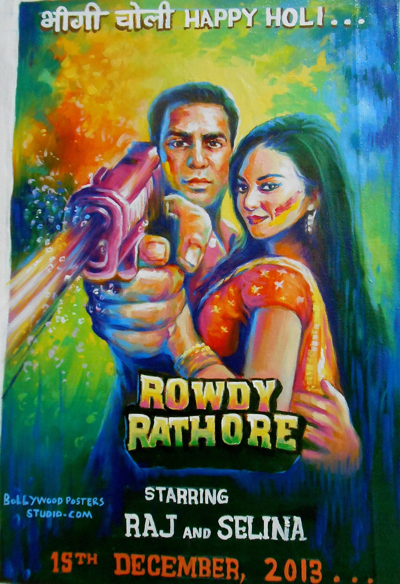 Make my own Bollywood style custom movie posters |