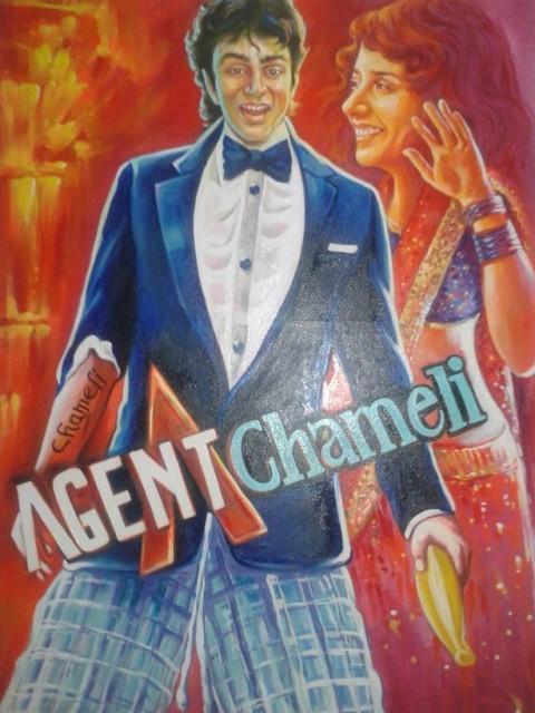 agent chameli (2)3