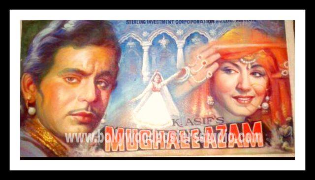 Old vintage Bollywood movie posters