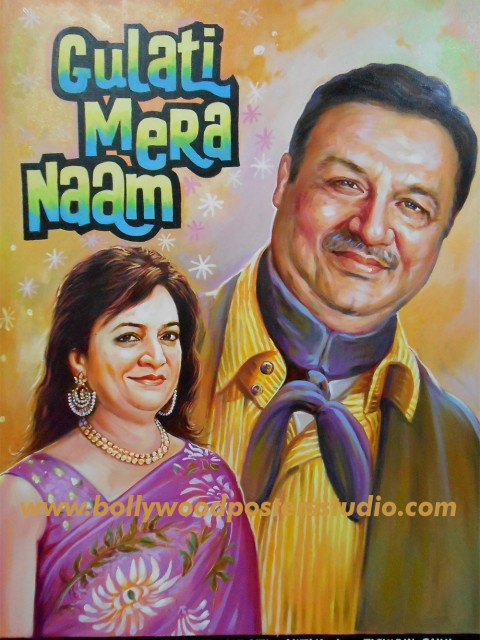 old Indian Bollywood posters (2)