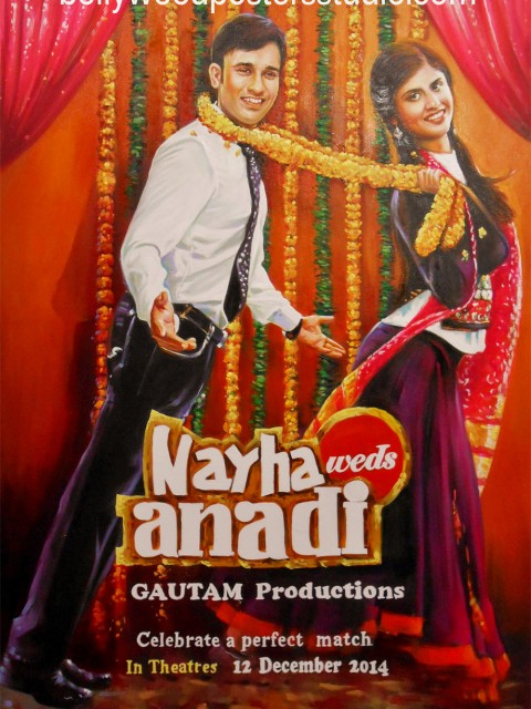 personalized and customized save the date bollywood poster