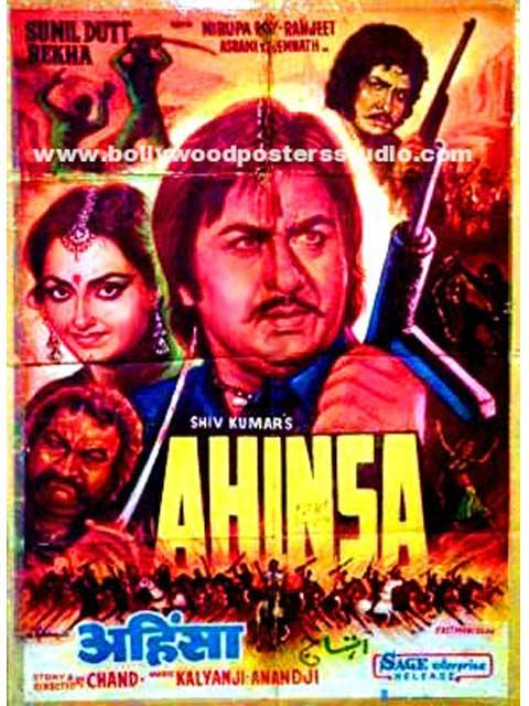 Ahinsa hand painted bollywood movie postes