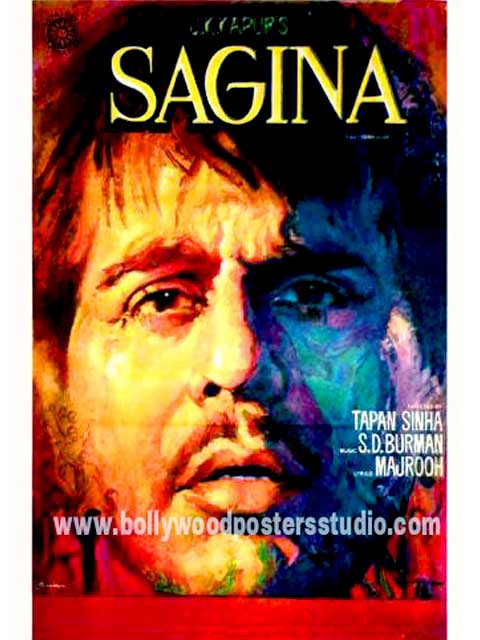 Sagina hand painted bollywood movie posters