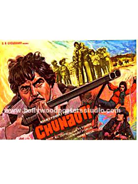 Hand painted bollywood movie posters Chunaoti