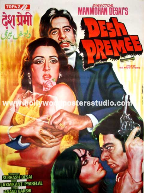 Hand painted bollywood movie posters Desh premee