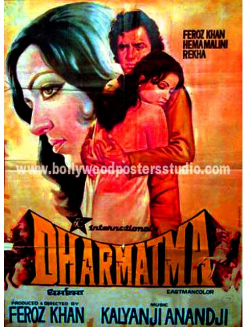 Hand painted bollywood movie posters Dharmatma