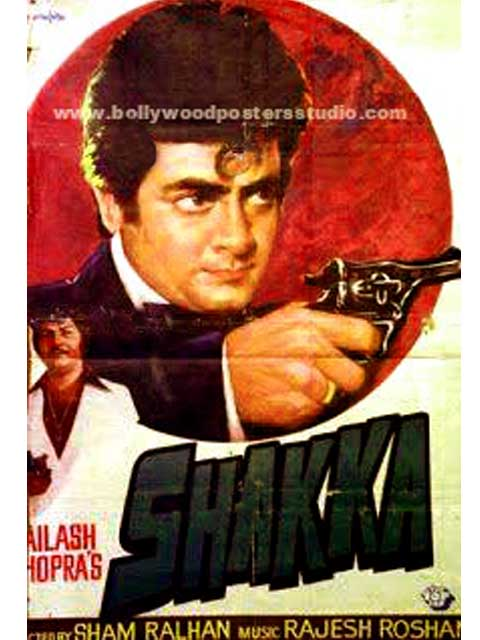 Hand painted bollywood movie posters Shakka