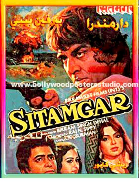 Hand painted bollywood movie posters Sitamgar