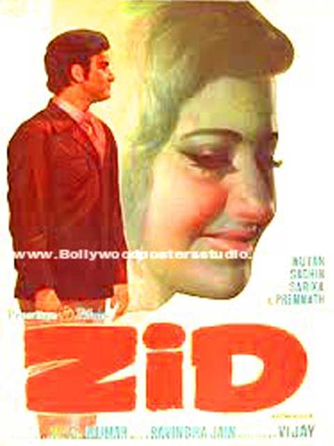 Hand painted bollywood movie posters Zid