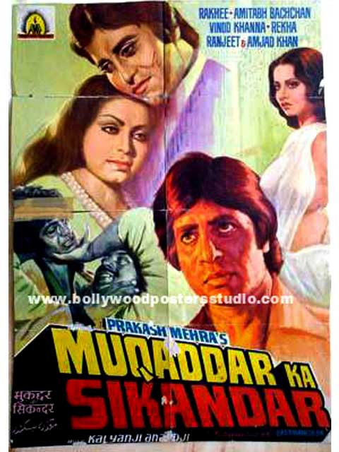 Bollywood movie posters Muqaddar ka sikandar - Amitabh bachchan