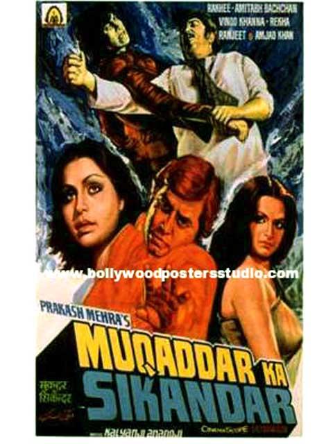 Hand painted bollywood movie posters Muqaddar ka sikkandar - Amitabh bachchan