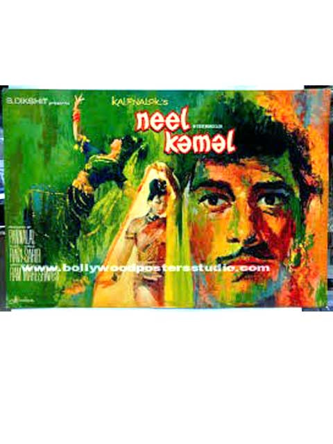 Hand painted bollywood movie posters Neel kamal
