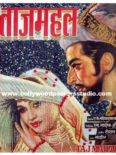 Hand painted bollywood movie posters Tajmahal