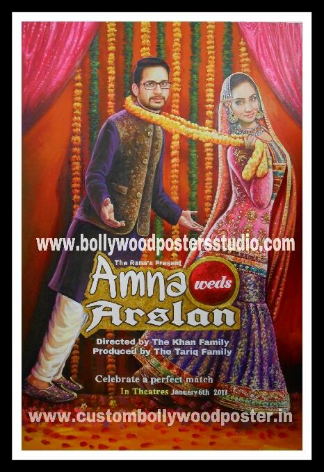 Customized wedding invitation posters maker