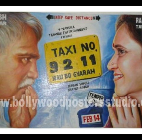 Bollywood theme personalized movie posters
