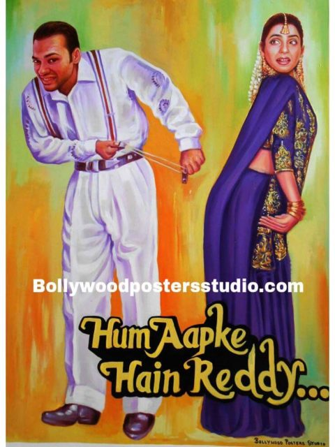 Hand drawn customized Indian film posters