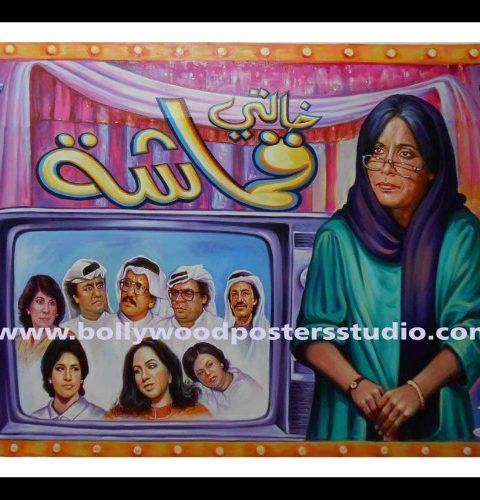 Turn out tv serials poster into Bollywood style hand painted