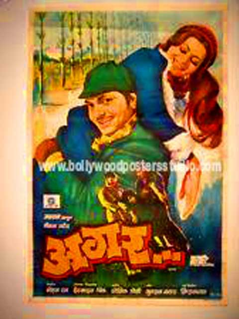 Agar hand painted bollywood movie posters