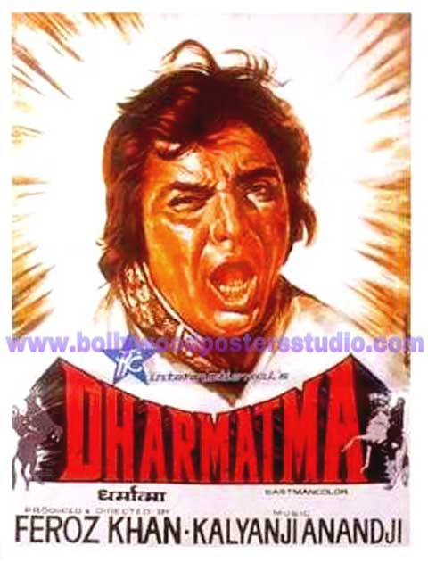 Dharmatma hand painted bollywood movie posters
