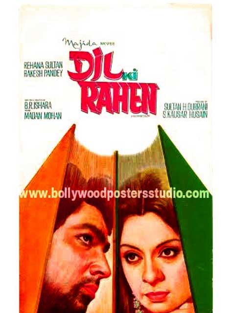 Dil ki rahen hand painted bollywood movie posters