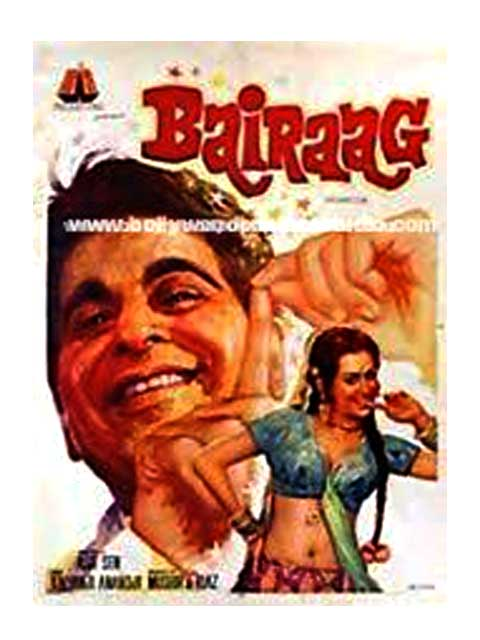 Bairaag hand painted posters