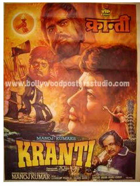 Kranti hand painted posters