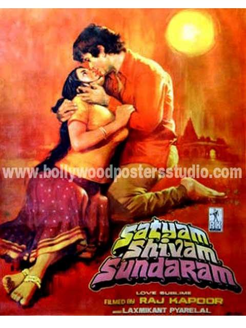 Satyam Shivam Sundaram Movie satyam shivam sundaram...