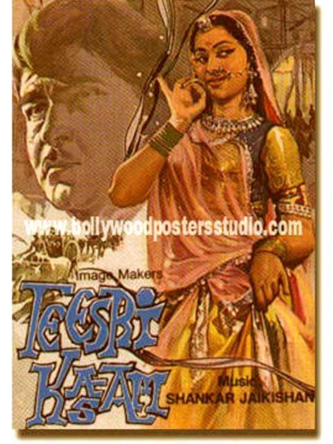 Teesri kasam hand painted posters