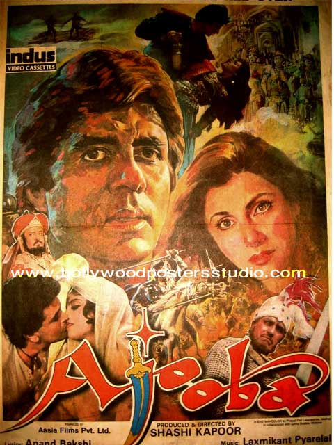 Hand painted bollywood movie posters Ajooba