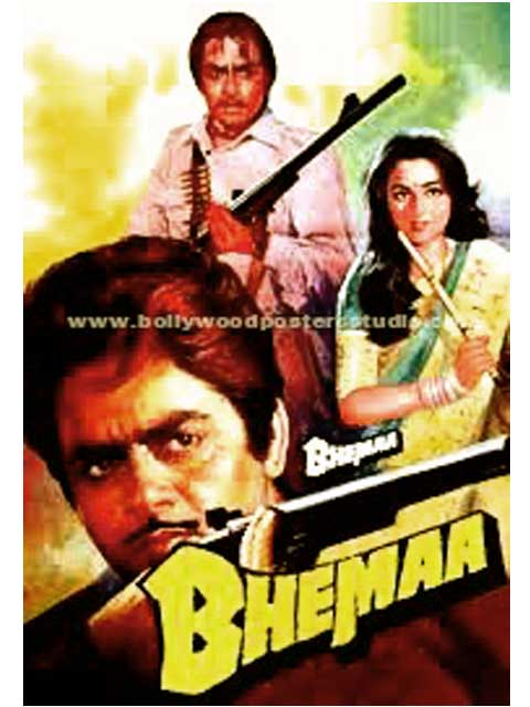 Hand painted bollywood movie posters Bhemaa
