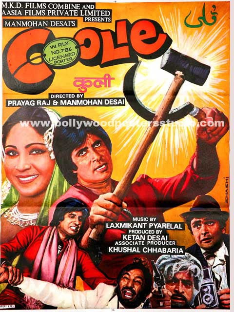 Hand painted bollywood movie posters Coolie