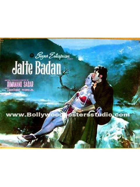 Hand painted bollywood movie posters Jalte badan