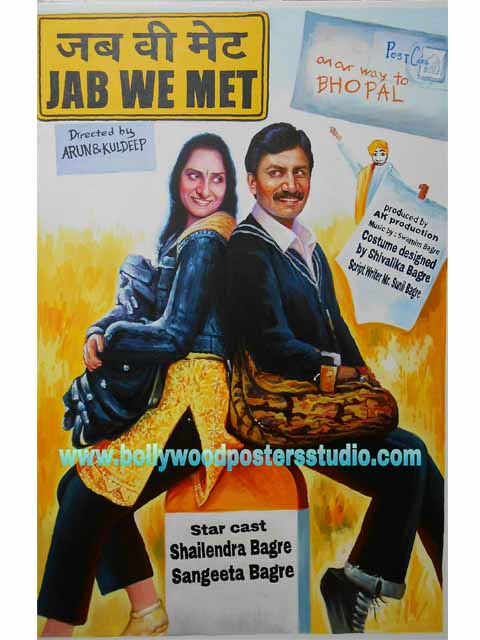 Bollywood posters painters