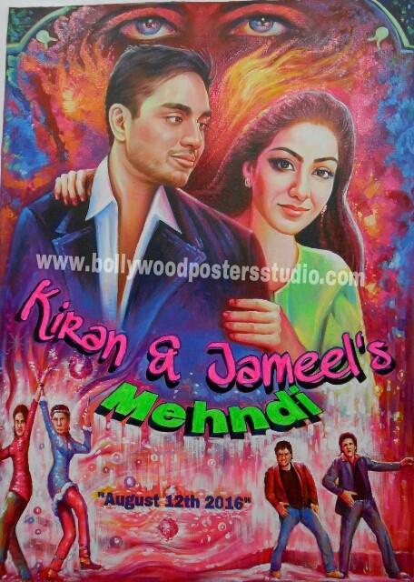 Customise Bollywood mehandi / sangeet invitation poster